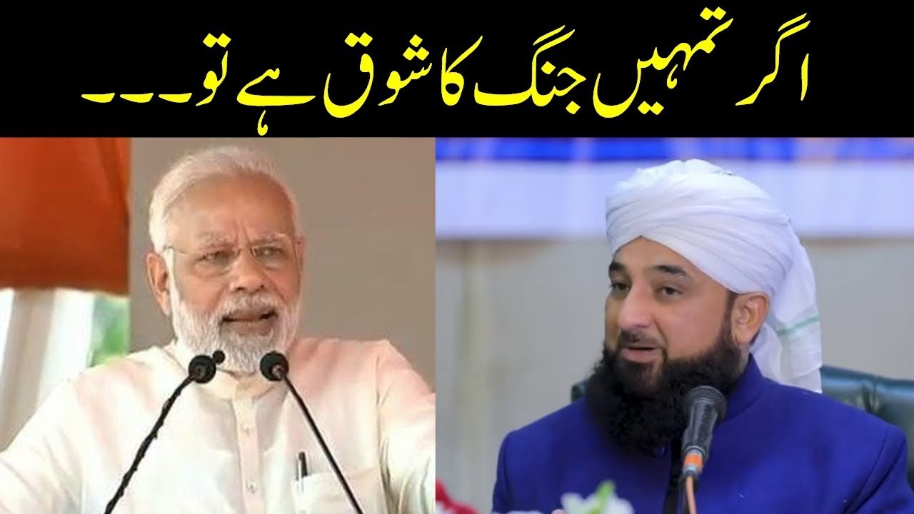 Download Reply to Haters of Pakistan by Raza Saqib Mustafai