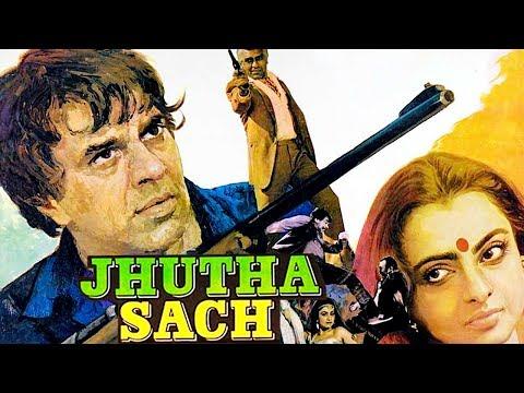 Jhutha Sach (1984) Full Hindi Movie | Dharmendra, Rekha, Amrish Puri