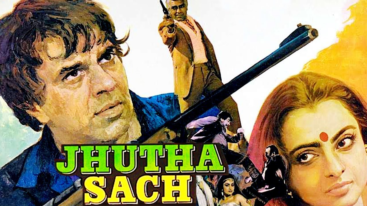 Download Jhutha Sach (1984) Full Hindi Movie | Dharmendra, Rekha, Amrish Puri