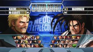 Quick Look: NeoGeo Battle Coliseum (Video Game Video Review)