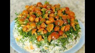 Видео рецепт к 8 марта салат Лесная полянка с нами готовить просто  Идеальный праздник своими руками