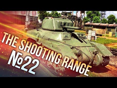 War Thunder: The Shooting Range   Episode 22