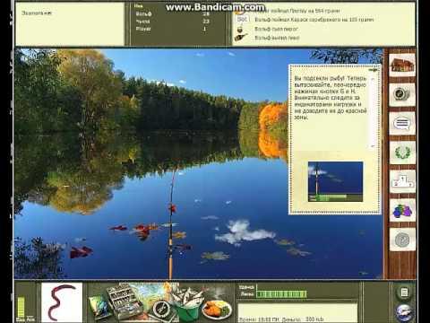 Русская рыбалка на окуня смотреть видео бесплатно Как поймать окуня Ловим окуня