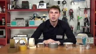 видео алюминиевая армированная лента