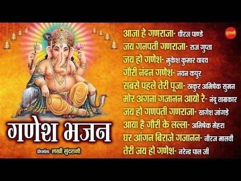 Ganesh Ji Special   Hindi Bhakti Top 10   Audio Jukebox   2021