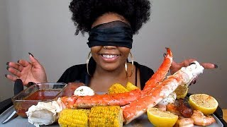 KING CRAB LEG MUKBANG/ SEAFOOD BOIL (BLIND FOLDED)