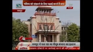 Rajasthan University Copy Cheking Reality