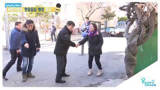 2018 2월 1주_계양구청장, 현장중심 행정 펼쳐 영상 썸네일