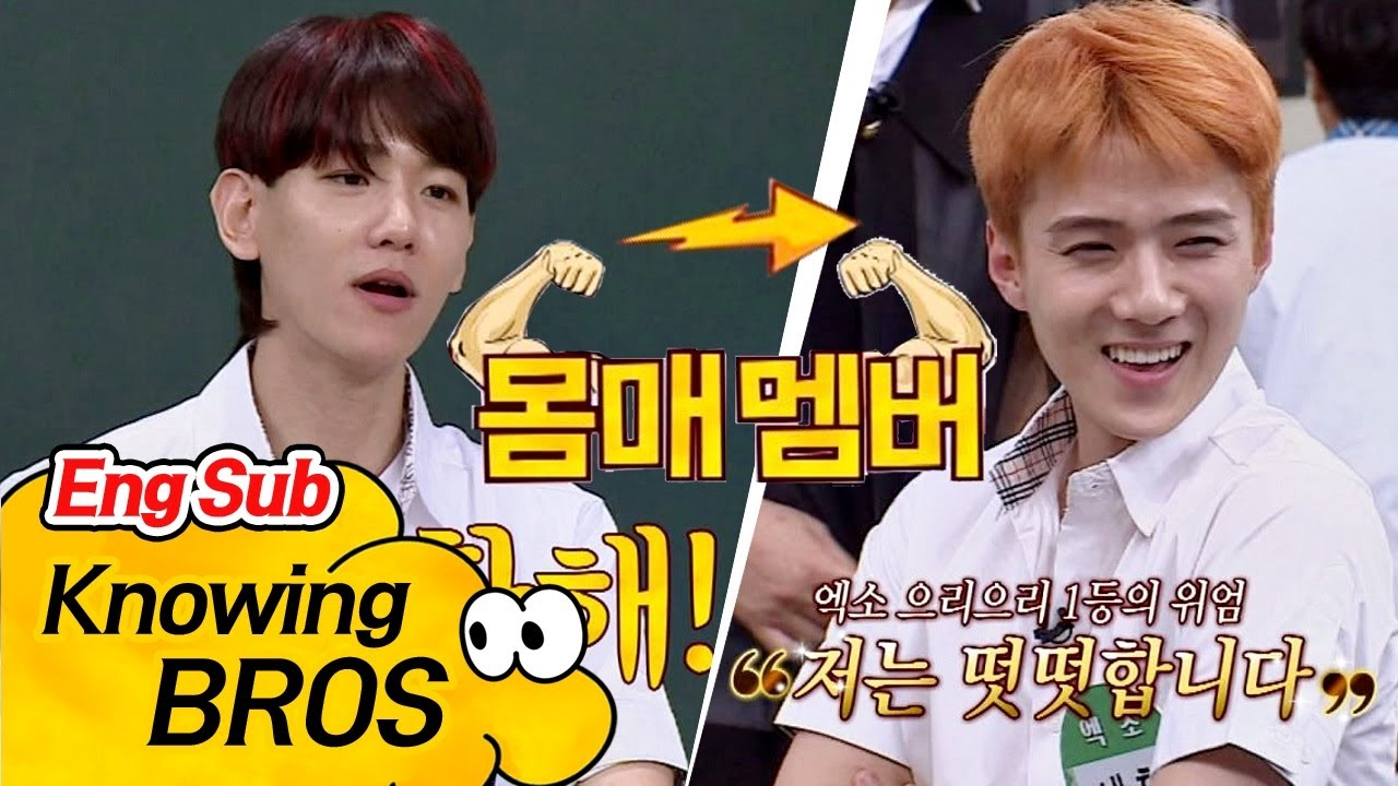 Baekhyun went on 'Knowing Bros' to reveal that Sehun has a