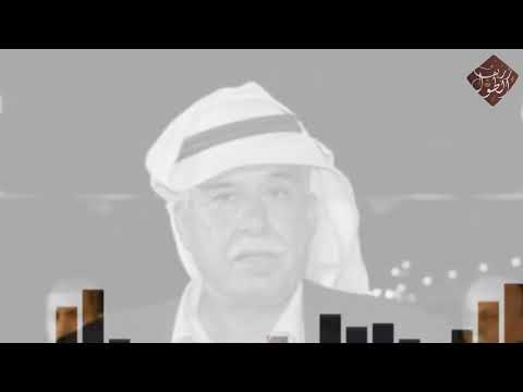 قصيدة ركبت الجمل ملك الفن الفسطيني د.  موسى حافظ