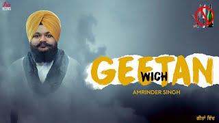 Geetan Wich Amrinder Singh Mp3 Song Download