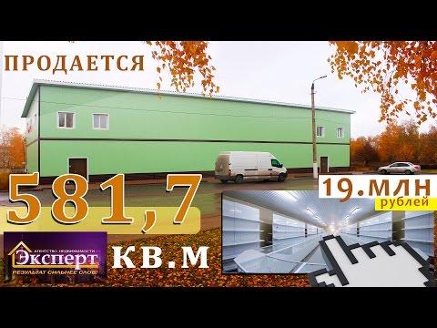 Юбилейная 1а Купить Магазин или промышленный объект г.Щекино  2 х Этажное здание