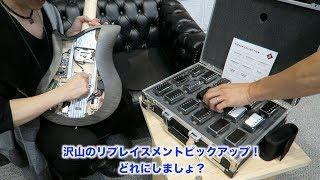 ギタリスト山口和也のチャンネルです。 大阪出身。幼少の頃よりピアノを...