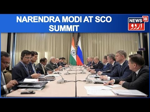 Narendra Modi At SCO Summit: Indo-Kazakhstan Talks On PM's Day 2 Agenda As Leaders' Meeting Begins