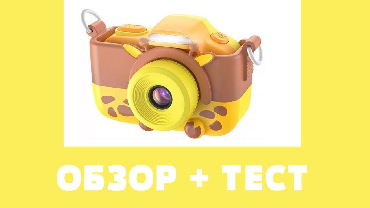 Детский фотоаппарат с селфи камерой Жирафик