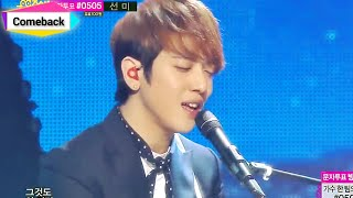 [Comeback Stage] CNBLUE - Can