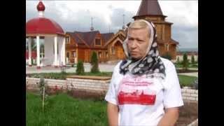 Путь паломника. Заволжский монастырь в Подгорах(Сегодня мы приехали в село Подгоры Самарской губернии, которое известно своими живописными местами, а в..., 2013-09-06T10:56:45.000Z)