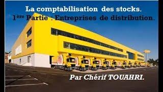 comptabilisation des stock opcijas prancūzijoje