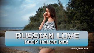 🔥 Max&Vesya - Russian Love Deep House Mix | DEEP HOUSE MUSIC MIX 2018 🔥