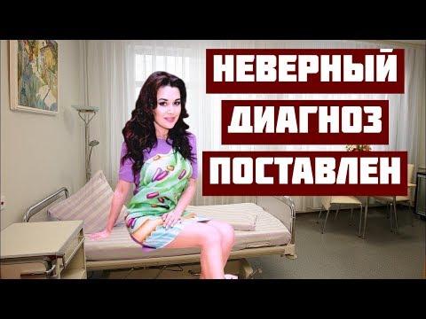 Известный знахарь озвучил новую причину болезни Анастасии Заворотнюк