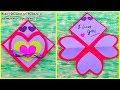 Поделки - DIY ОТКРЫТКА. Как сделать подарок своими руками на день Святого Валентина. Валентинка