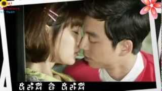 Big korean drama song