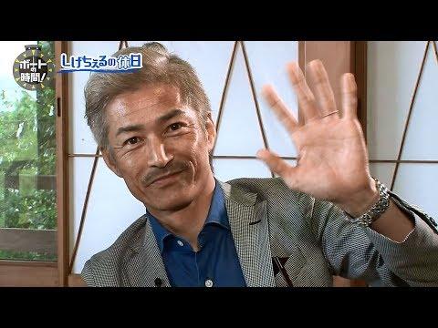 ボートの時間! #72 「松井繁の休日」 2017年8月13日