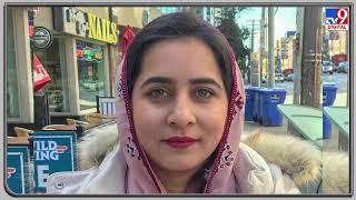 Karima Baloch's Death: Supporters Demand Justice