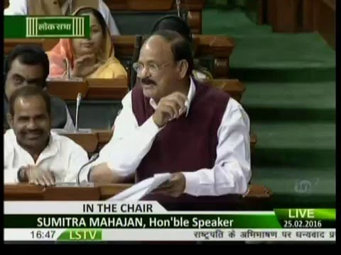 Shri M. Venkaiah Naidu's speech on motion of thanks on the President's Address, 25.02.2016