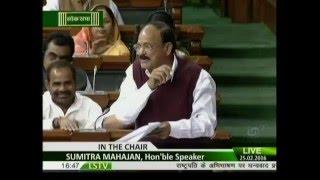 Shri M. Venkaiah Naidu's speech on motion of thanks on the President's Address, 25.02.2016