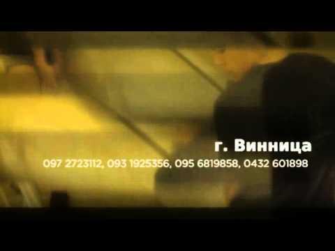 офисные дачные переезды разгрузка фур перевозка сейфов банкоматов Винница, BrilLion-Club 4586