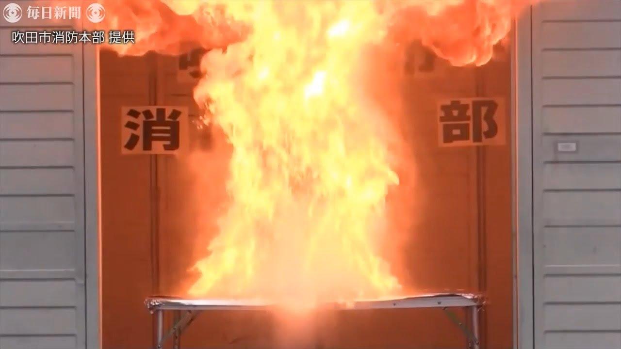 「家キャン」火災にご用心 ベランダでのバーベキューや不慣れなコンロに潜む危険