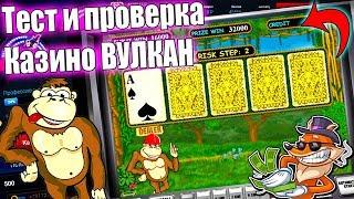 Как Заработать 10000 Рублей Сегодня. Парадокс Заработка в Онлайн Казино - Реально? Тест и Проверка Вулкан - Играю на 10000