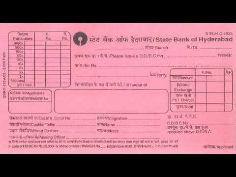 In-How To Fill Dd Form For Of State Bank Of Hyderabad - Youtube