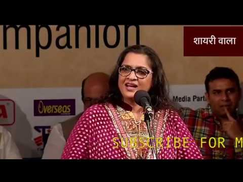 Lata Haya | All India Mushaira | Kolkata | लता हया