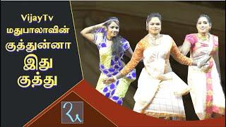 குத்தாட்டம் போட்டு ஆடவைத்த மதுபாலா | Kalakkapovadhu Yaaru Madhubala Folk Song Dance | Ra Media