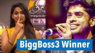 Bigg Boss 3 Title Winner   Vijay Tv   Sooriyan Fm