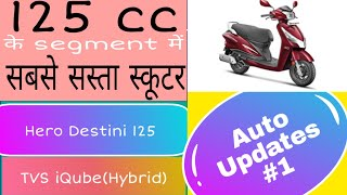 #1 Auto. Gyan News- Stickers on cars in Delhi-NCR, Hero Destini, TVS iQube - Automobile Gyan