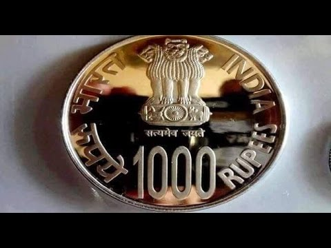 Newly Launched Indian Currency  ( Reserve Bank of India Currency ) Images