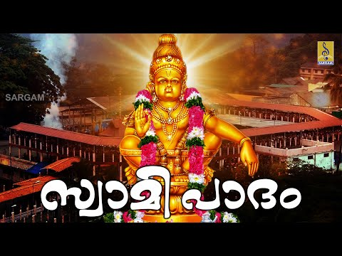 Ayyappa Devotional songs sung by Baby Hima & Baby Aishwarya | Swamipadam Jukebox
