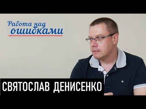 Черные лебеди в начале года. Д.Джангиров и С.Денисенко