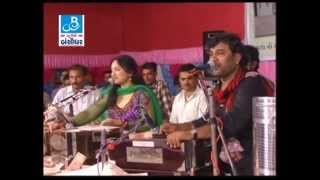 Kirtidan Gadhvi Sangeeta Labadiya Juganbandhi Dhammal Part - 1
