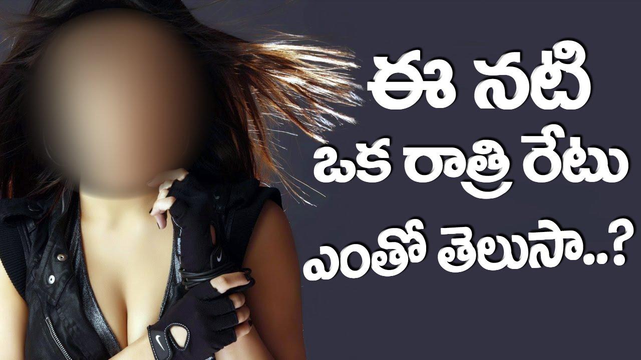 Actresses caught in prostitution - IndiaTV News