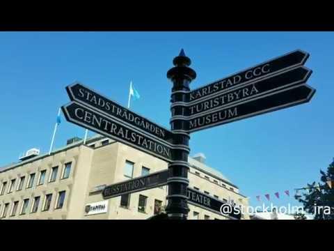 Швеция карлстад знакомства мальвина нягань