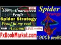 LIVE Trading Proof  IQ Option strategy * Spider Strategy * 60 second binary option
