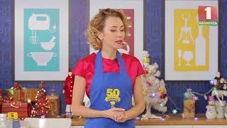 Готовим блюда из цветной капусты: запеканка и котлеты из цветной капусты. 50 рецептов первого