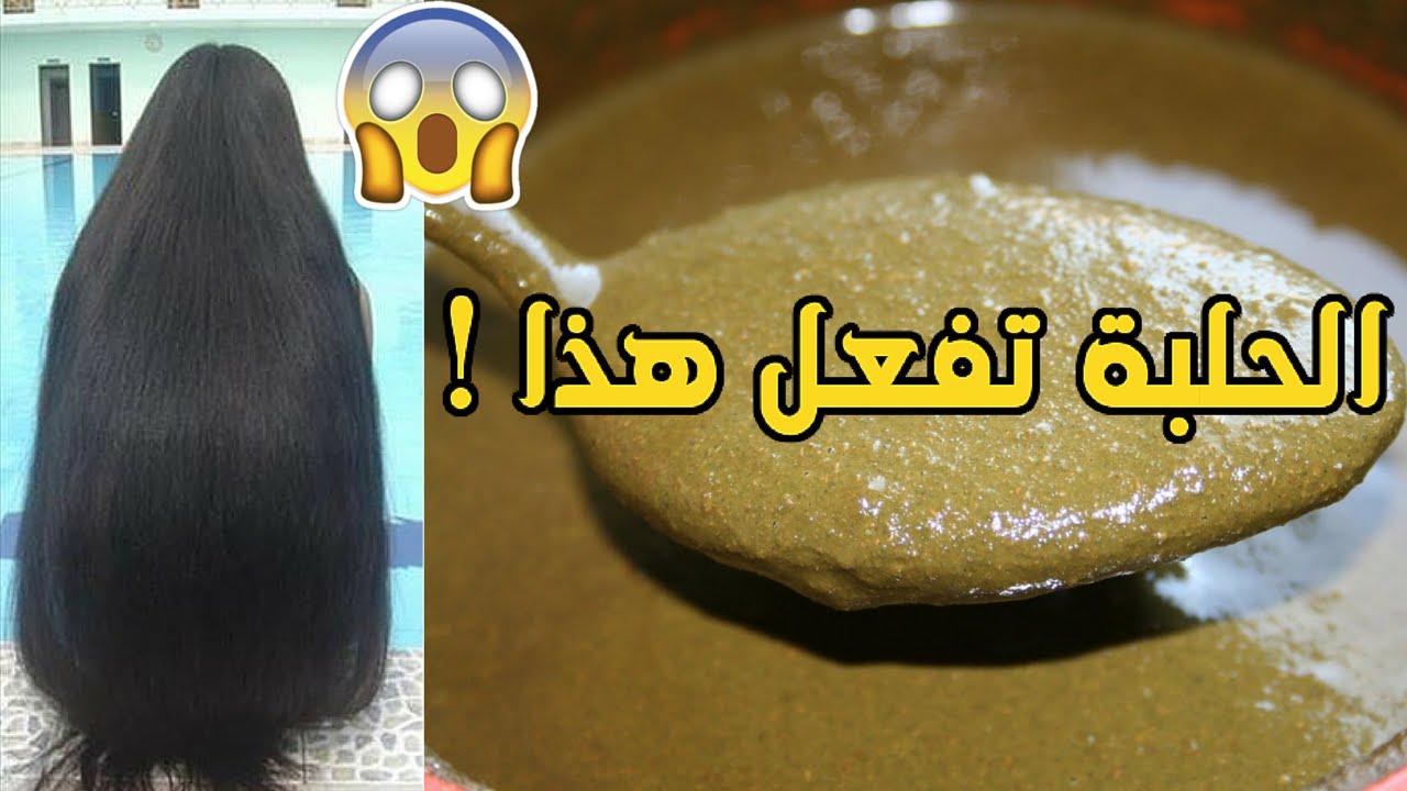 كيفية إستخدام الحلبة في الحصول على شعر قوي لامع و براق Youtube