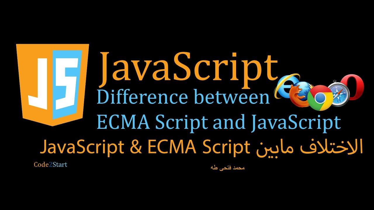 4-JavaScript - Difference between JavaScript and ECMAScript