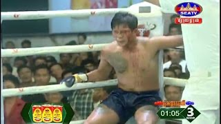 Thy Tonghy vs Kwanmoeung(thai), Khmer Boxing Seatv 04 Mar 2017, Kun Khmer vs Muay Thai