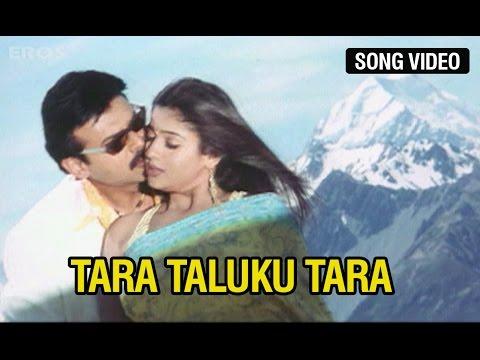 Lakshmi Video Song   Tara Taluku Tara